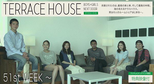 壁咚、试题棒…日本正在自拍女中流行点啥?【学生高中北京语文图片