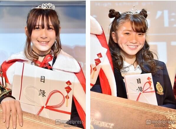 人民网东京12月22日电 日本频道综合日本娱乐时尚网站Modelpress报道,21日在东京SHOWER LOUNGE举行的D-1 DREAM PROJECT 2014上,决出了日本关东地区女子高中生选美比赛2014的冠军。荣登这一宝座的,是拥有172公分高挑身材的高中二年级学生yumin。当听到自己的名字被念到时,她不禁湿润了眼眶,并发表了获奖感言:感觉这一切都那么不真实。但我非常高兴。 获得第二名的是高中一年级学生ayu chiyosu。她开心地表示我没想到自己会得奖,这真是太开心
