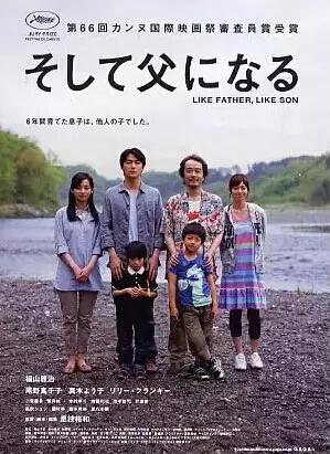 过年必备的8部日本温情电影【5】