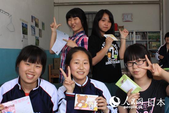日本志愿者在吉林省梅河口市朝鲜族漫画魔法日中学教授的科优等生图片