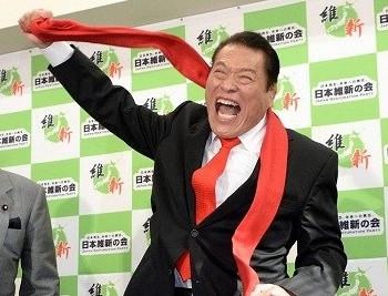日本前参议员猪木将作为维新会候选人参加今夏