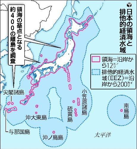 冲绳海洋公园地图